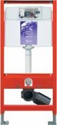 TECE WC-Modul 1120mm von vorne